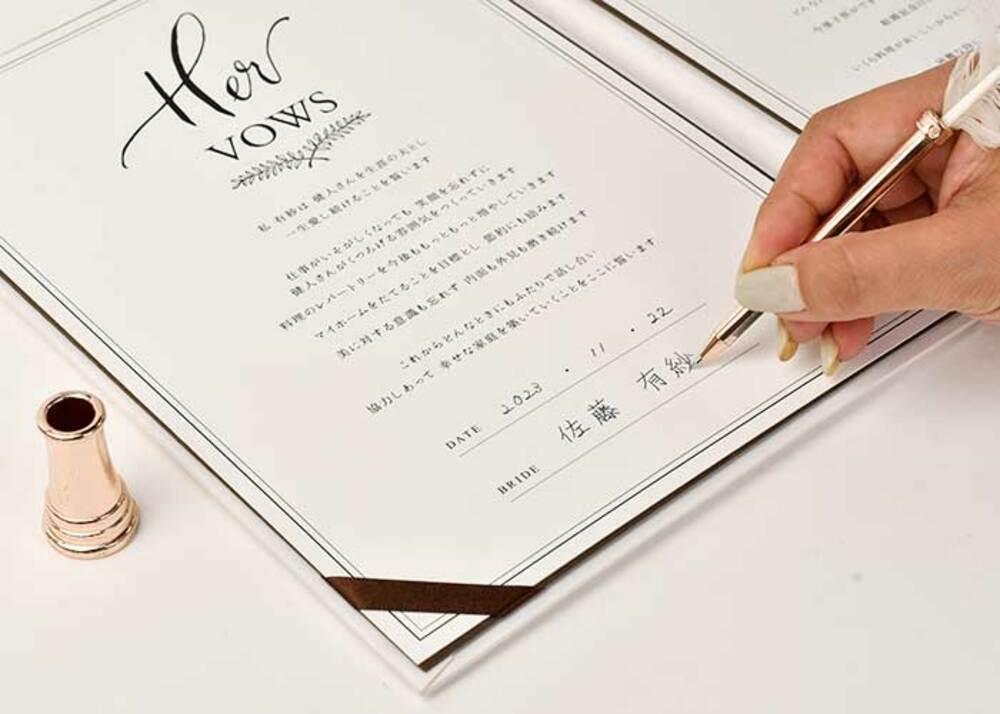 結婚証明書「シンプル」