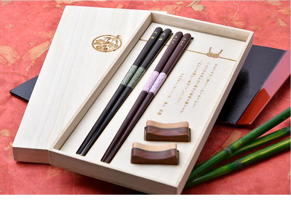 名前入夫婦箸・箸置きセット<結びmusubi>
