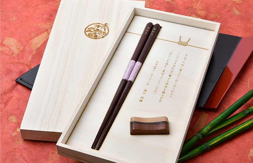 名前入箸・箸置きセット<結びmusubi>(1膳用)