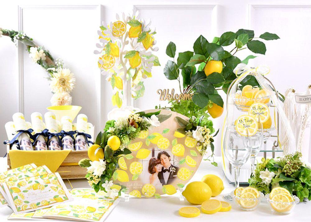 レモンウェディング 花嫁の手紙 Lemon Hiroshima