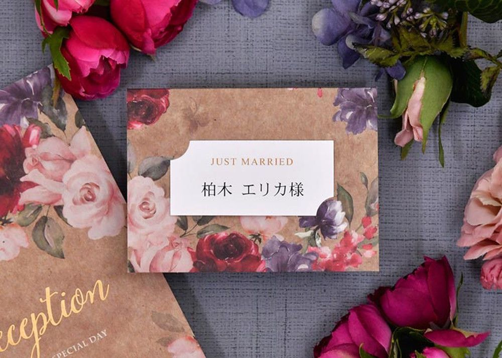 席札DIY手作りセット「ローズ・マダー」(10名様分)