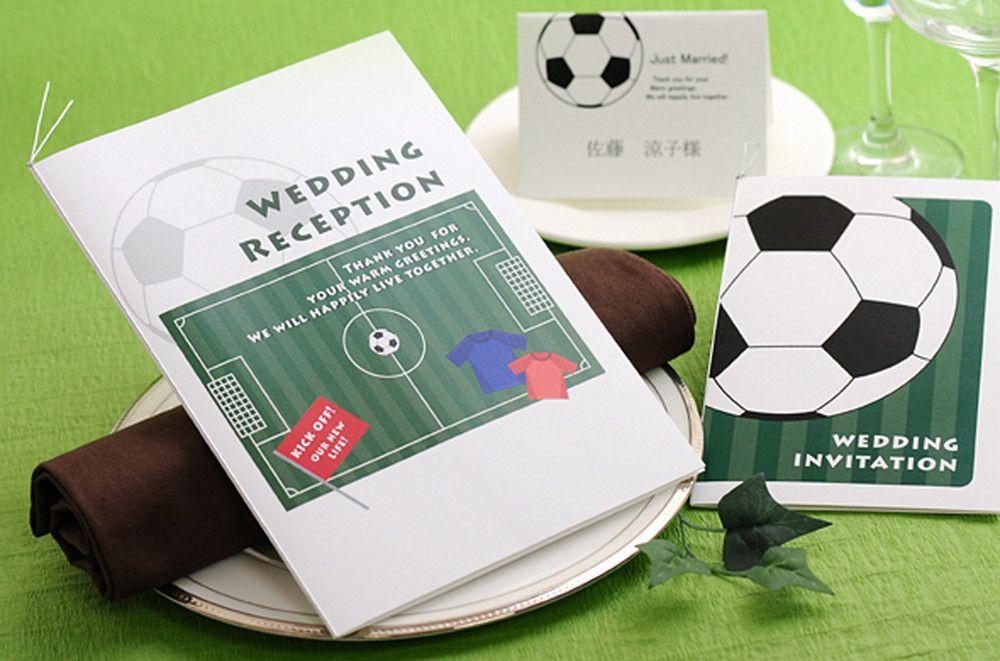 サッカー「席次表DIY手作りセット」(1名様分)