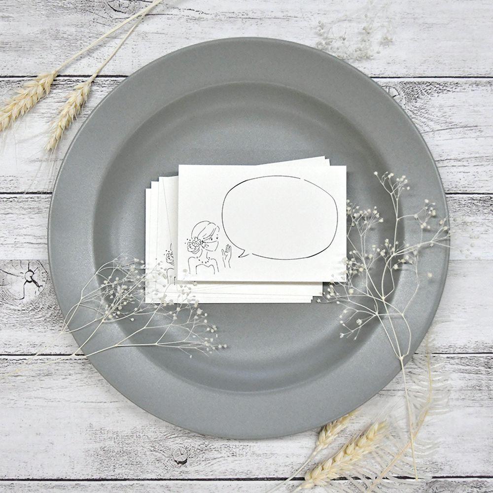 メッセージカード「Bride マスク」(10枚)