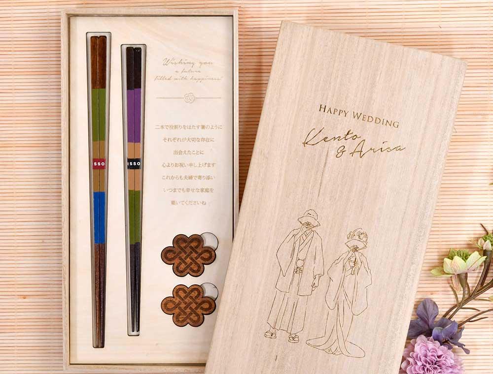 和装の新郎新婦イラストが刻印されたペア夫婦箸&箸置きの結婚お祝いギフトセット