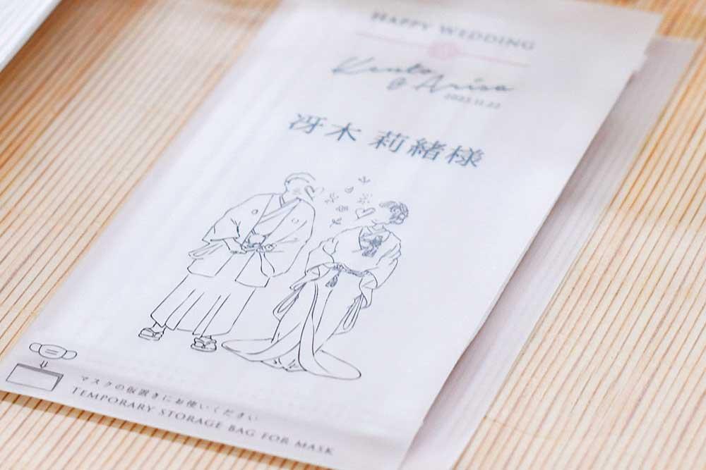 マスクキーパー席札「Bride-and-Groom-和装」