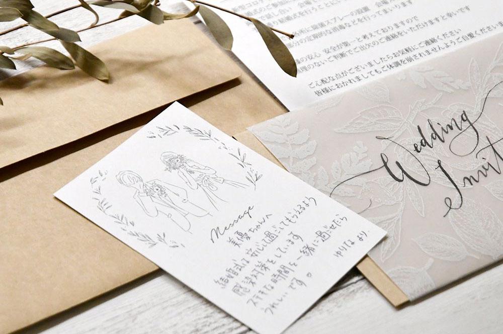 多目的メッセージカード_Bride-and-Groom-ドレス2