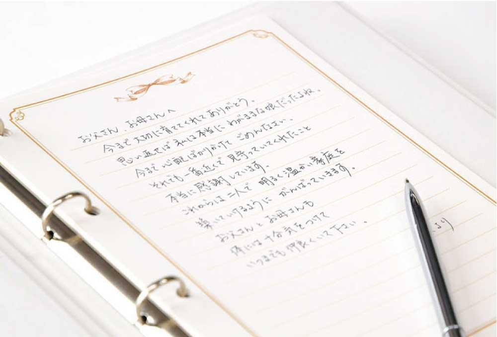 花嫁の手紙「ブーケ」フォトアルバム