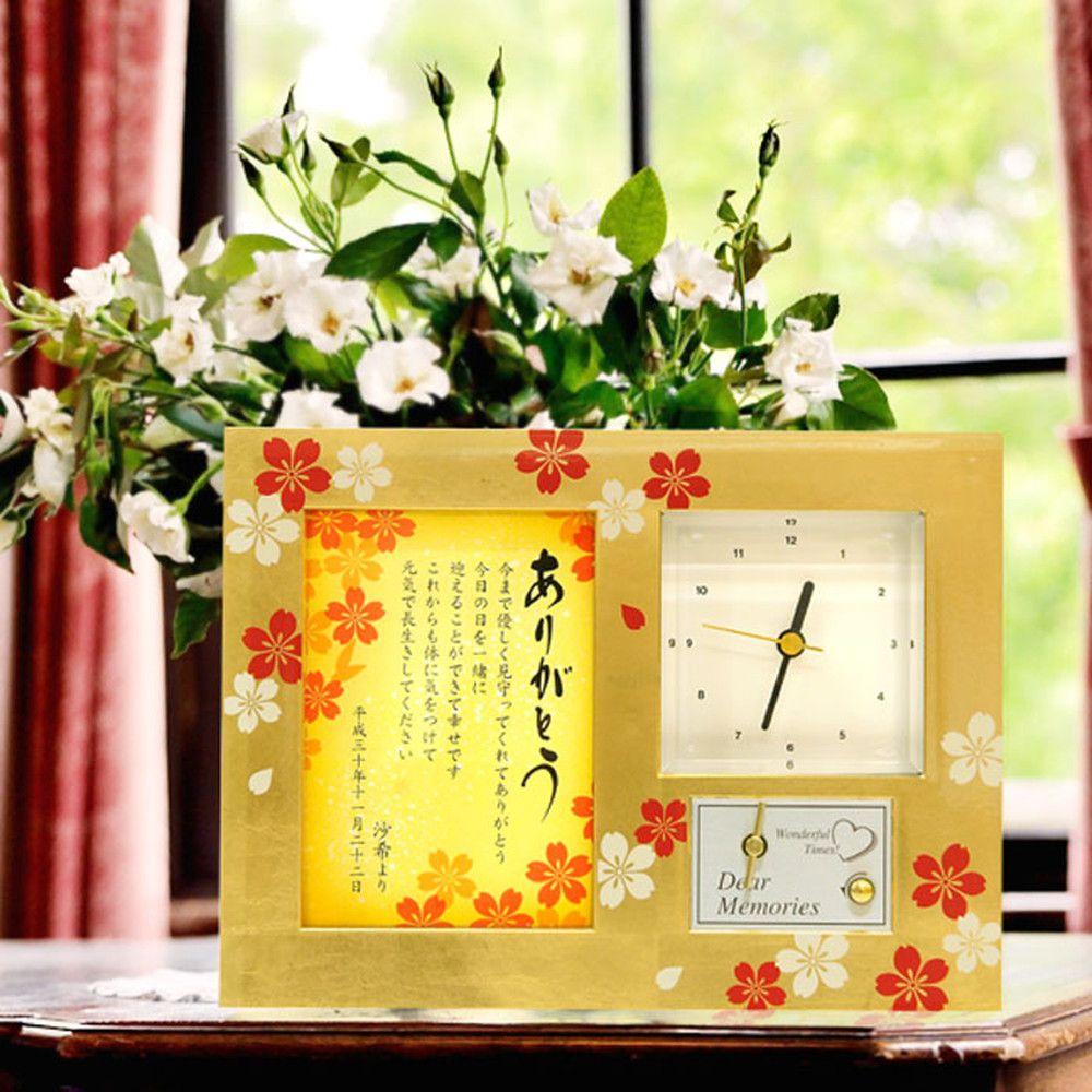 サンクスオルゴール黄金桜(こがねざくら)「さくら」(時計)/両親・祖父母へのプレゼント