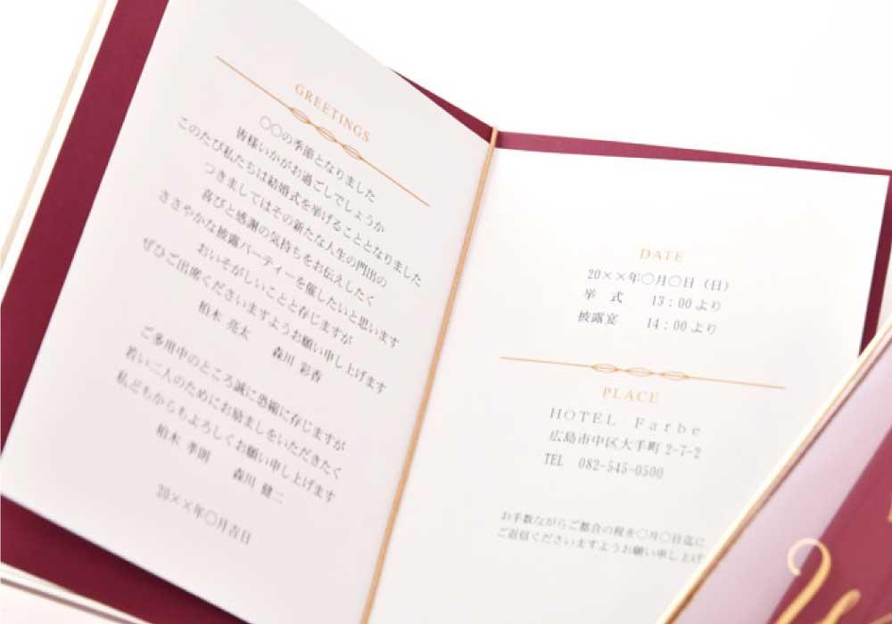 招待状DIY手作りセット「クレール」