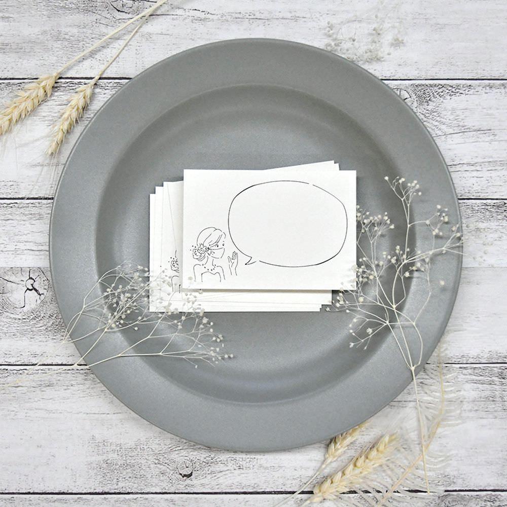コロナ感染症対策取組宣言に使える!メッセージカード「Bride マスク」(10枚)