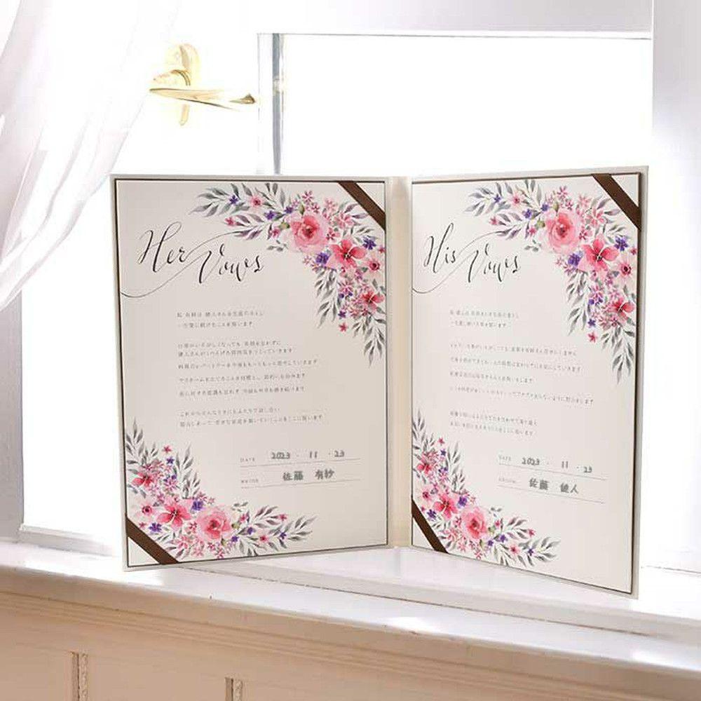 結婚証明書「カルムローズ」
