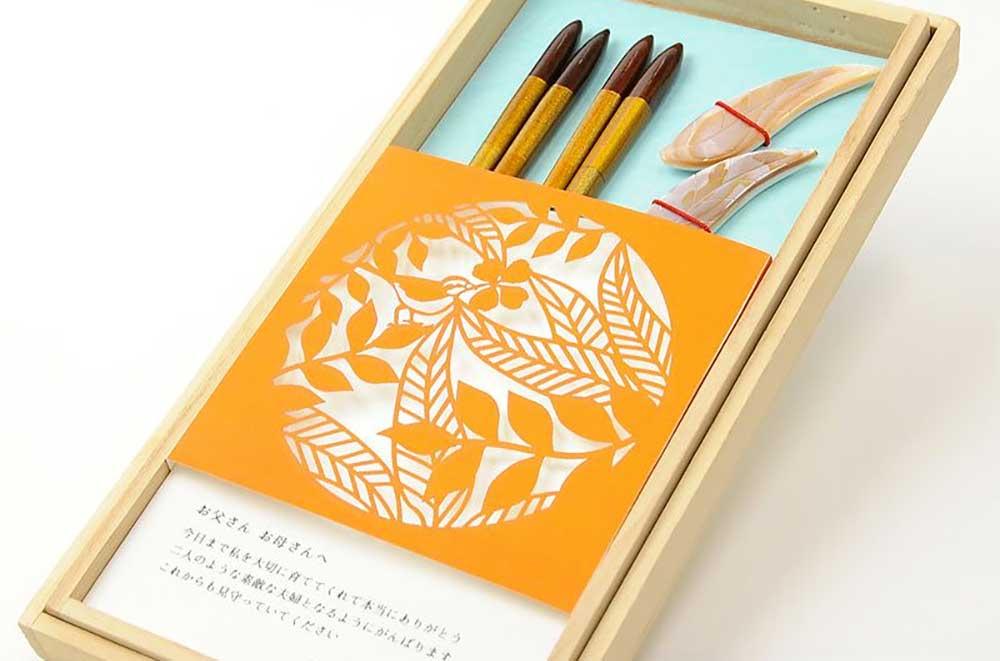 感謝状×箸カットデザイン「リーフオレンジ」
