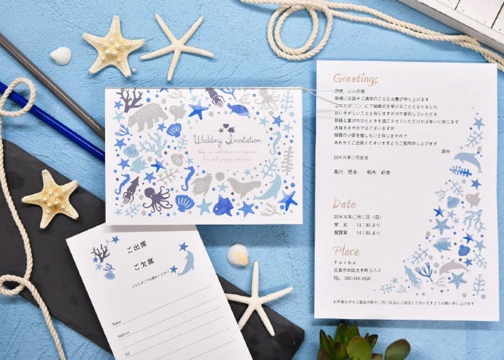 結婚式招待状DIY手作りキット「アクアリウム」