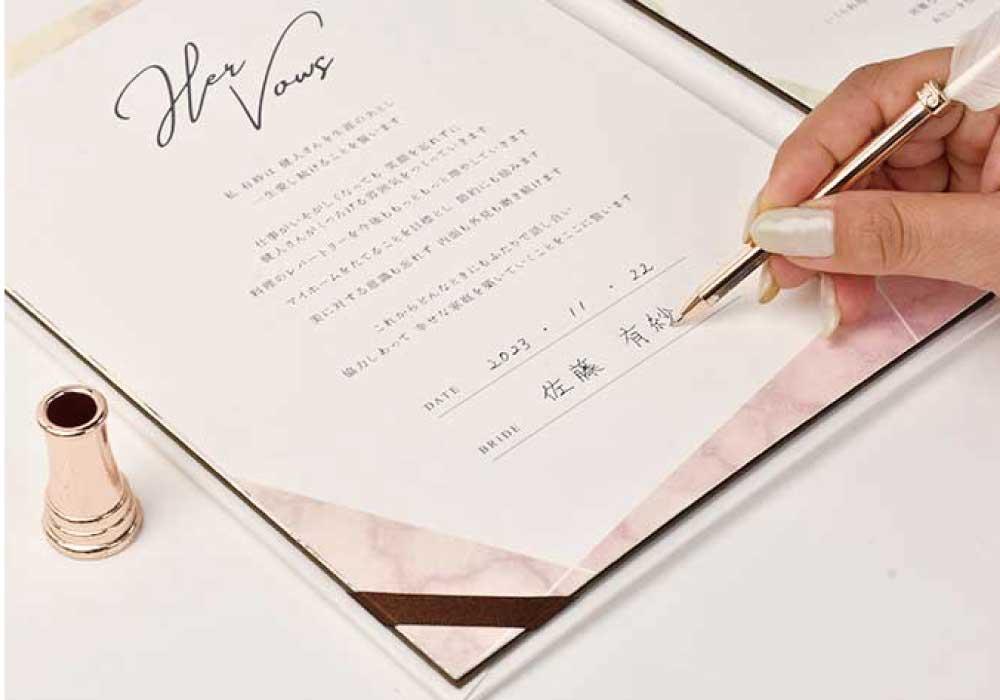 結婚証明書「マーブル」