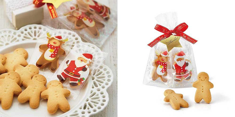 ハッピーメリークッキー/プチギフト