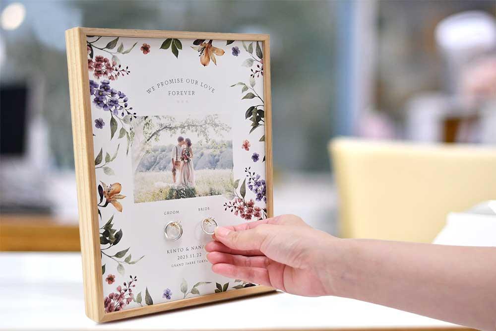 リングピローの進化系/写真入り&指輪を引っかけて使えるフォトリングボード「ナチュレ」