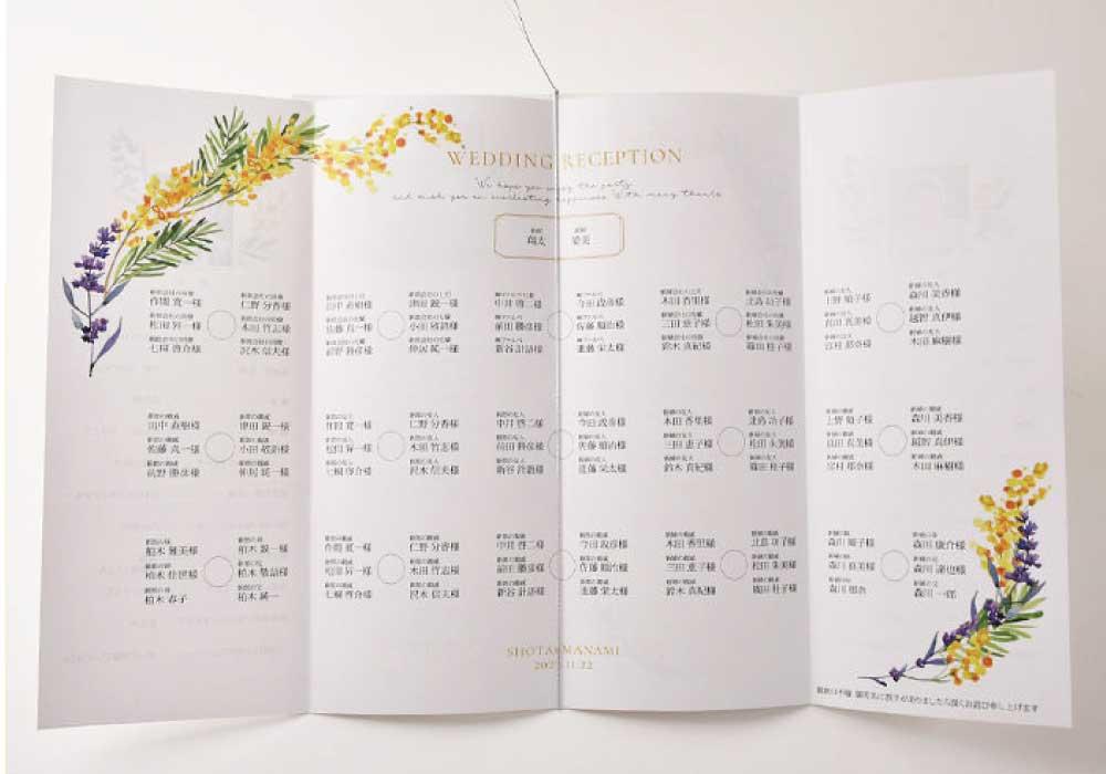 「ミモザ・ルフレ」席次表(入力・印刷込)完成品オーダー