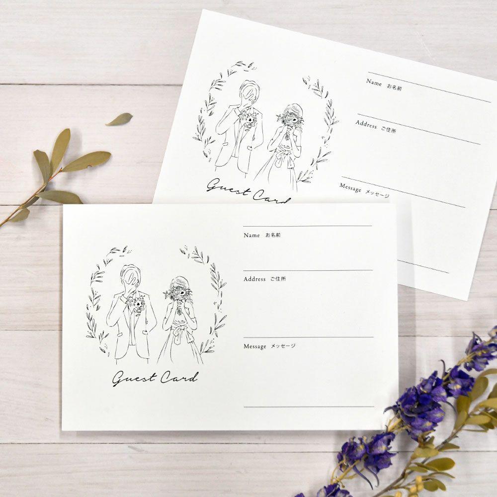 ゲストカード・芳名カード「Bride and Groom ドレス(10枚入)」