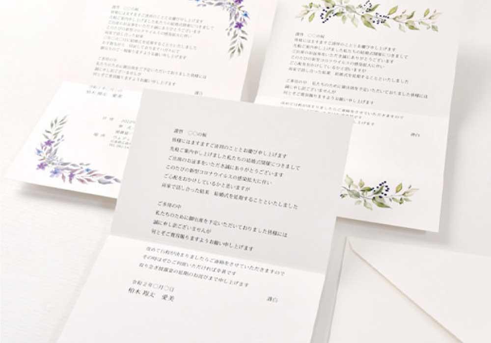 中止 結婚 式 【新型コロナウイルス】結婚式が延期・中止に…!結婚祝いってどうする?*