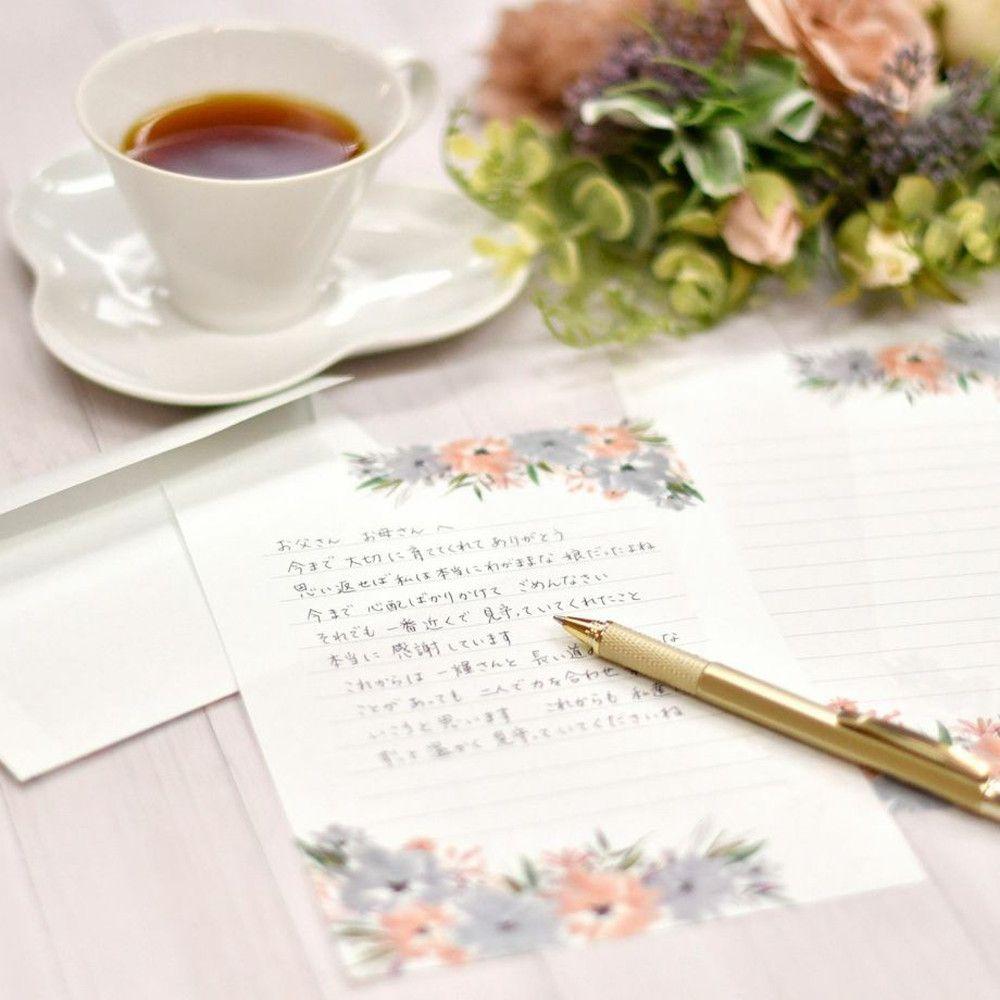 花柄がおしゃれな花嫁の手紙<抗菌>レターセット
