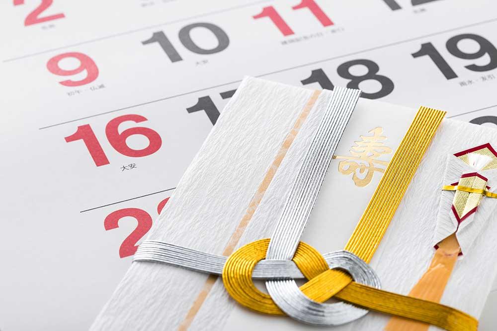 大安のカレンダーと結婚式のご祝儀袋