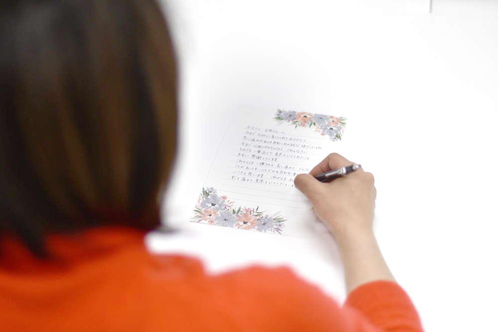 花嫁の手紙便箋
