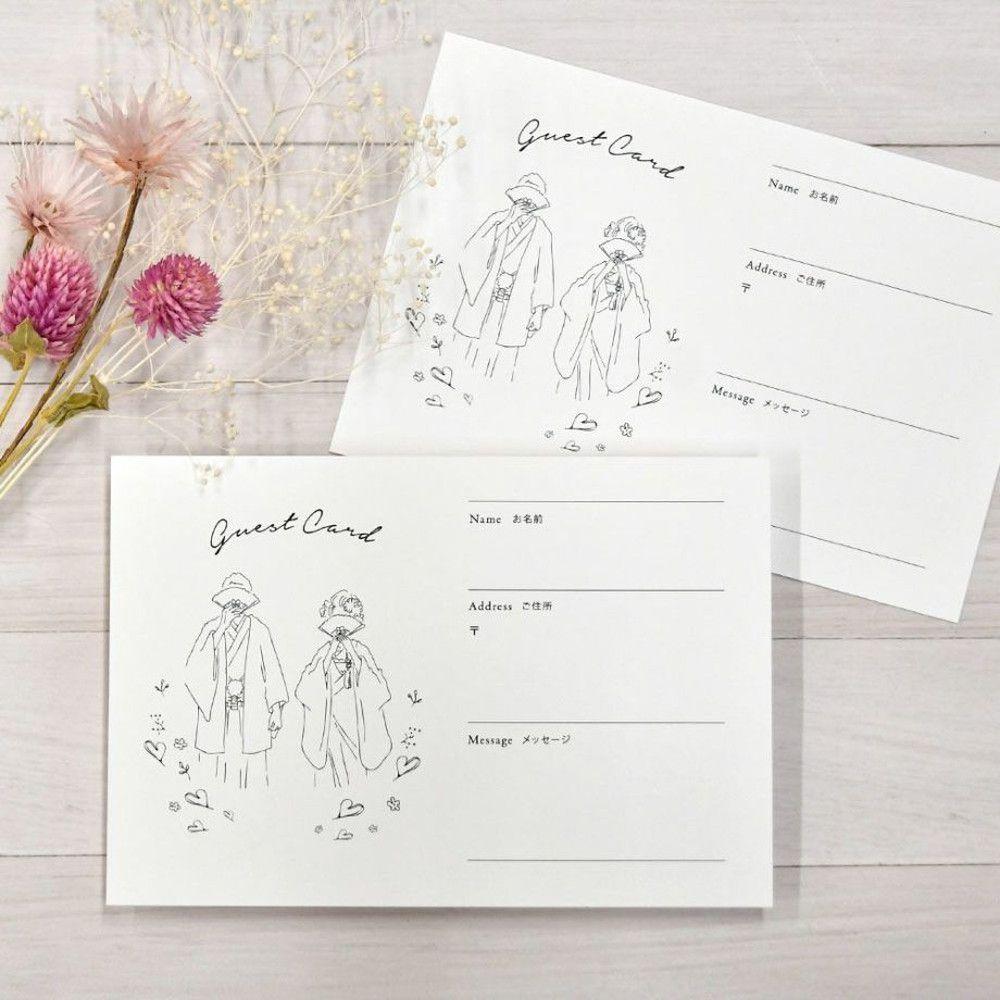 和装デザインのゲストカード・芳名カード