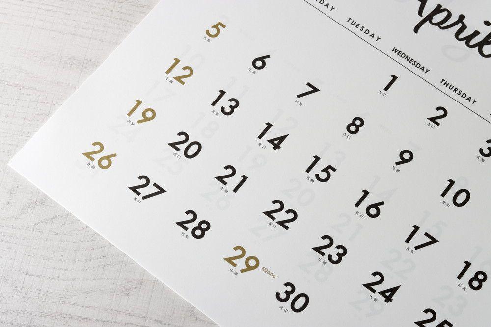 カレンダーが机に置かれている