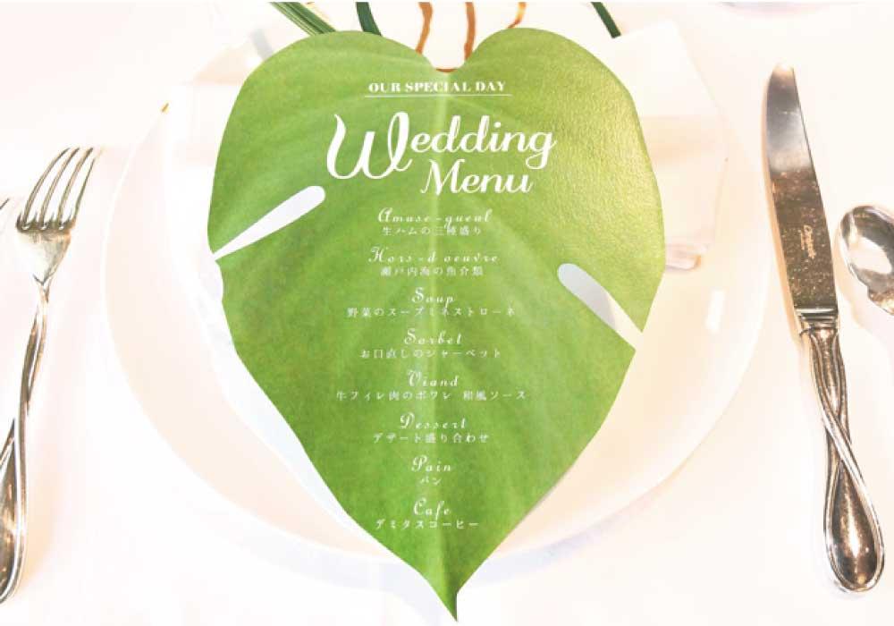 モンステラの葉っぱの形をした結婚式のメニュー表^