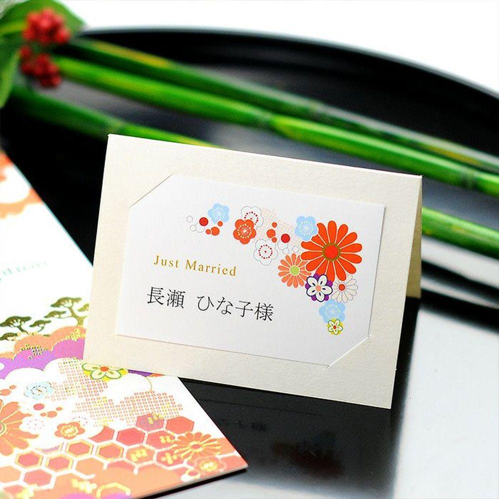 席札DIY手作りセット(10名セット)「凛華(りんか)」FARBE