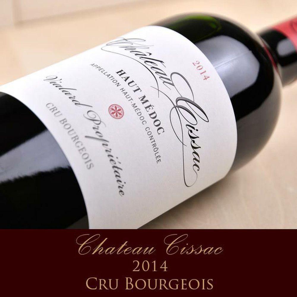 【赤ワイン】シャトーシサック2014