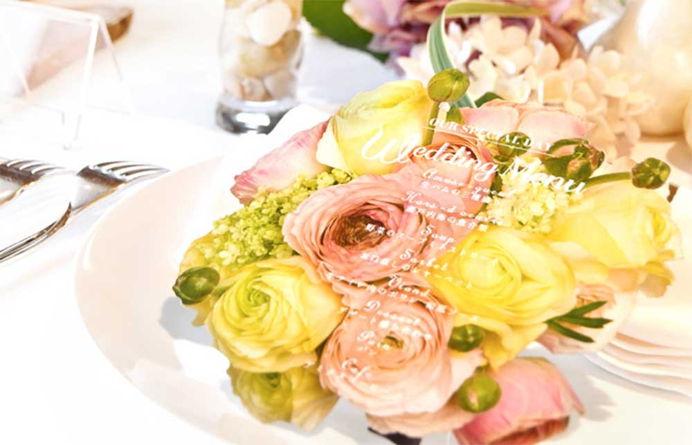 花束みたいな結婚式のメニュー表