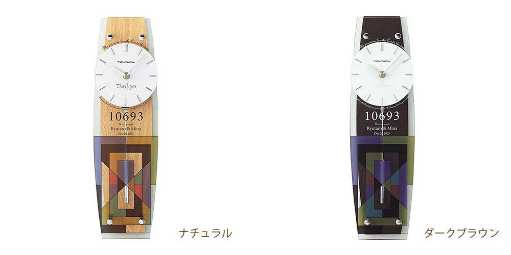 大切な家族と刻んだ月日とこれからの未来の時を刻むオシャレなインテリア時計