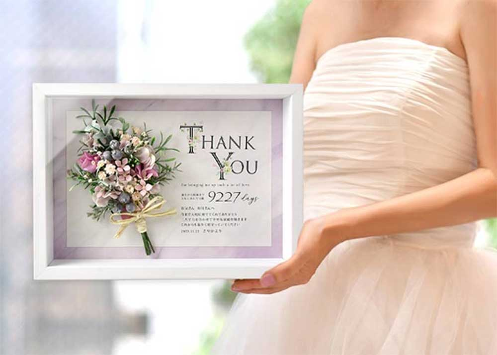 花束と子育て感謝状がひとつになったみたいな贈呈品