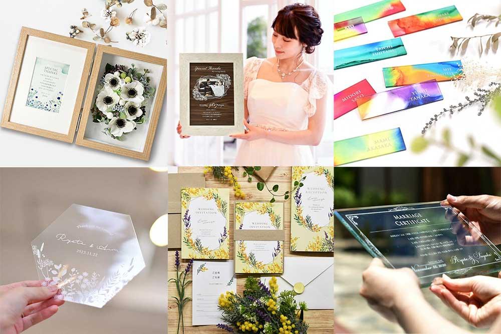 招待状などのペーパーアイテムはもちろん、ギフト類や会場を彩るウェルカムボードや両親贈呈品など結婚式を彩るアイテムが豊富に揃うウェディングショップファルベ