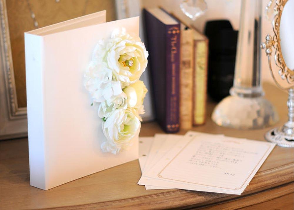 子育て感謝状・フォトアルバムがひとつになったおしゃれな花嫁の手紙